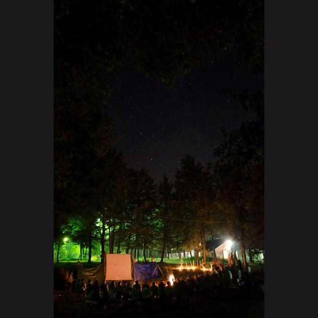 Da quella fiamma pura scaturisce una scintilla...è la feda di B.P ?⛺#assoraider #wfis #cfq #fuocodibivacco #scout #scouts #instascout #instanature #campamento #fire #firecamp #instanight #stars #skyfullstars #sky #night #instamoment #scoutandproud #scoutgram #scoutlife #scoutcamp #escotismo #escoteiro #scoutleader #scuolacapi #followscout